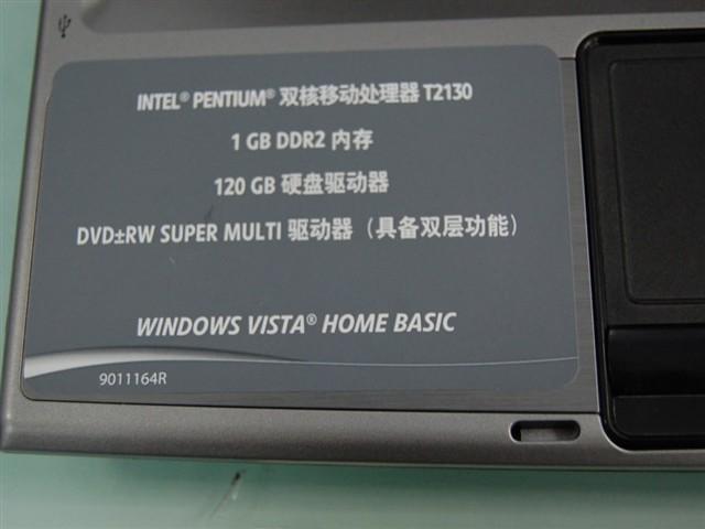 GatewayMT3713c笔记本产品图片2