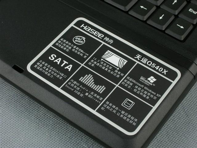 神舟天运Q540X笔记本产品图片18