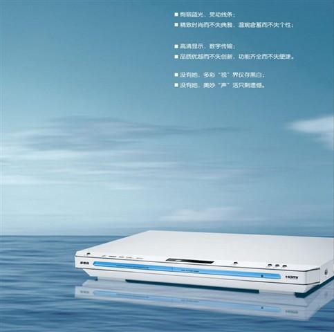步步高HD901高清播放机产品图片8