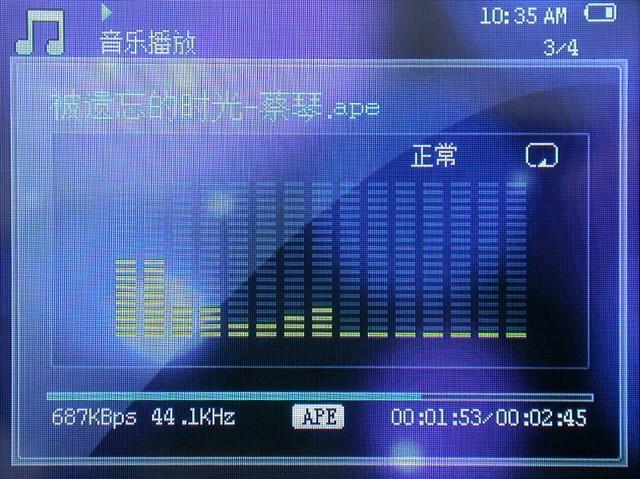 OPPOS9 MP4产品图片47
