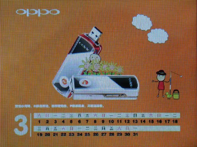 OPPOS9 MP4产品图片49