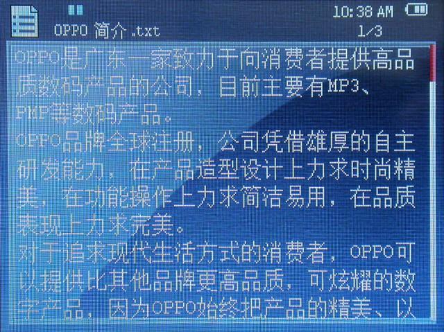 OPPOS9 MP4产品图片50