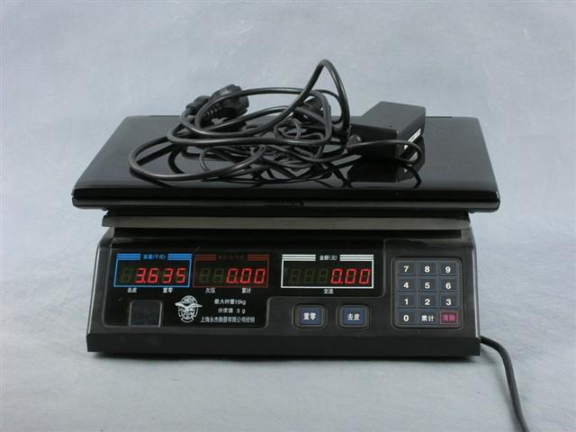 三星R700 A004笔记本产品图片75