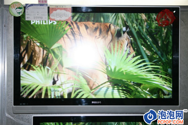 飞利浦42PFL7422 93液晶电视产品图片6