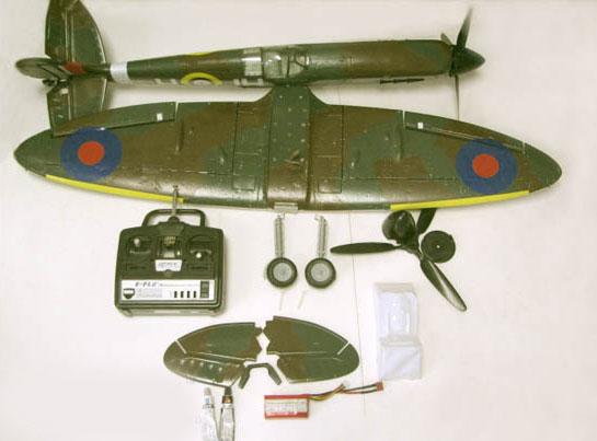 艾特航模喷火螺旋桨固定翼航模产品图片2(2/6)