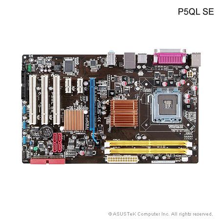 华硕p5ql se主板产品图片1-it168