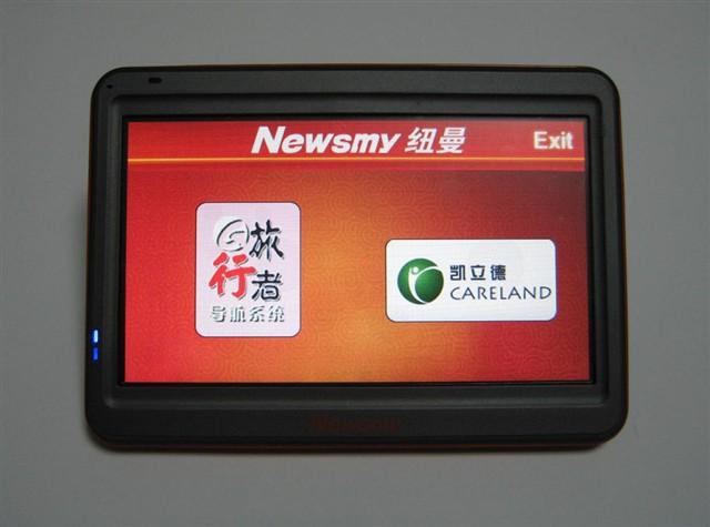 纽曼Q8GPS产品图片2