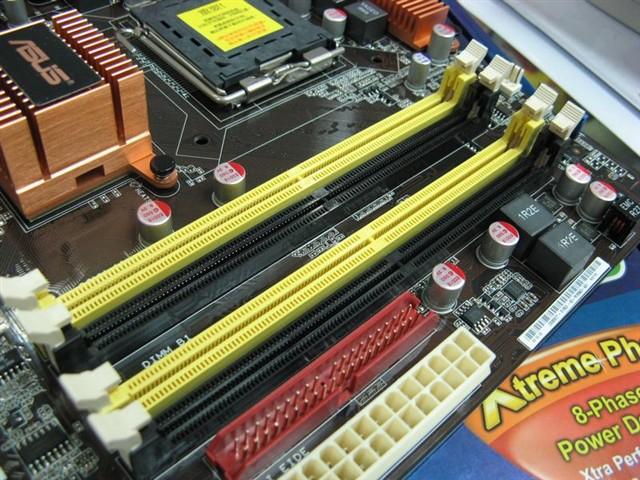 华硕p5q pro turbo主板产品图片30(30/37)