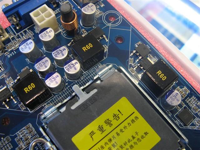 映泰G41 DVI主板产品图片5图片