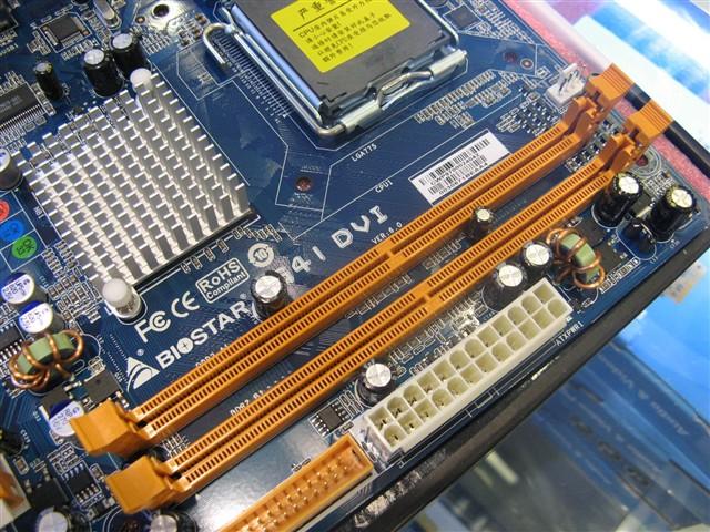 映泰G41 DVI主板产品图片6图片