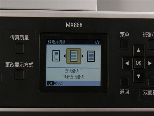 佳能PIXMA MX868其他图片89