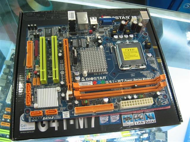 映泰G41 M7主板产品图片3图片