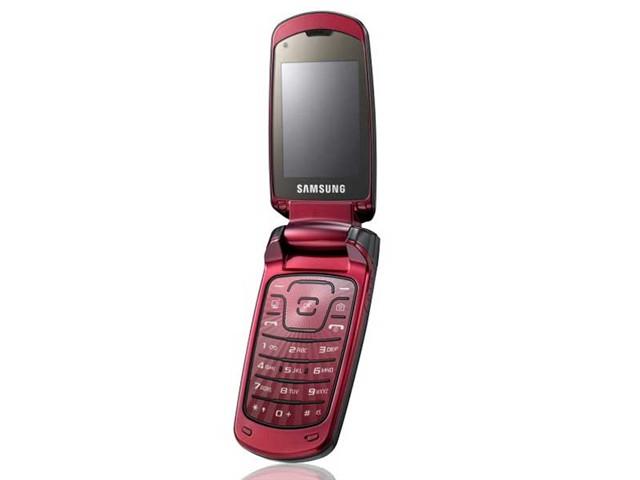 三星S5510手机产品图片3