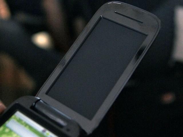 拉xt806 麒麟手机产品图片50-麒麟手机 麒麟手机系统 麒麟手机网