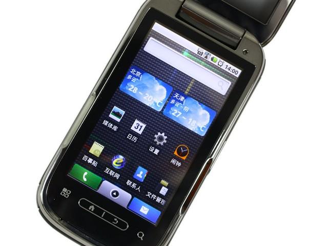 拉xt806 麒麟手机产品图片79-麒麟手机 麒麟手机系统 麒麟手机网