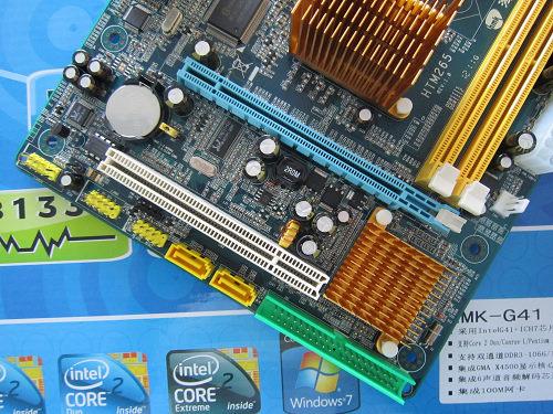 鸿基HMK G41主板产品图片5图片