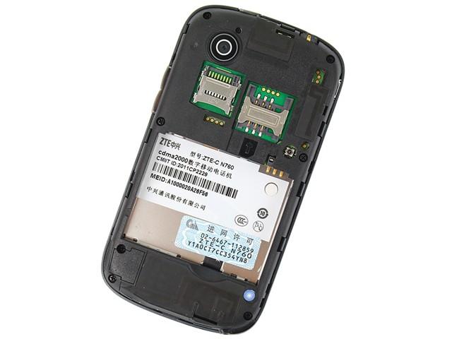 中兴手机n760_中兴N760电池仓图片-IT168