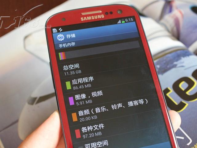 三星galaxy s3 i9300 16g联通3g手机(青玉蓝)wcdma/gsm非合约机红色