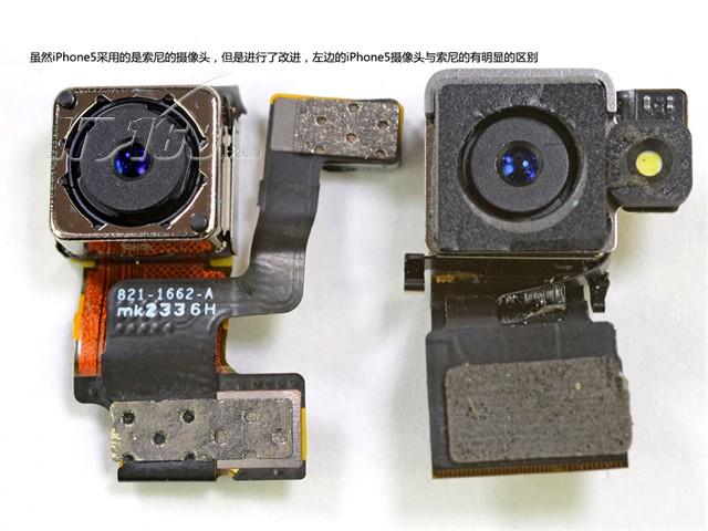 苹果5拆机图解超详细