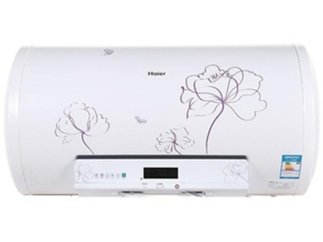 海尔es50h-z3(qe)电热水器产品图片1(1/1)