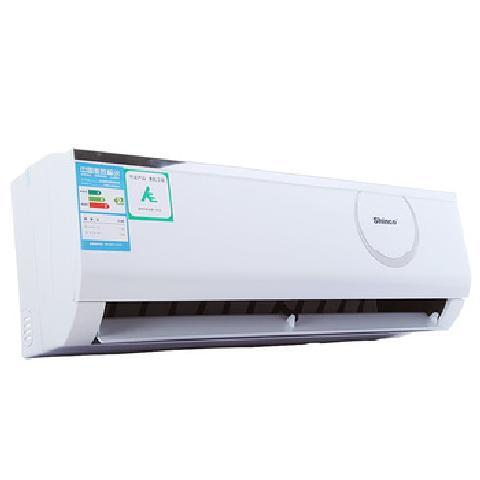 新科kfrd-26gw/c 大1匹壁挂式冷暖空调 (青白)空调产品图片2(2/5)