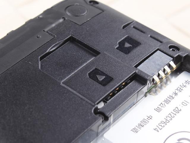 华为G520 移动3G手机 白色 TD SCDMA GSM非合约机SIM卡槽图片