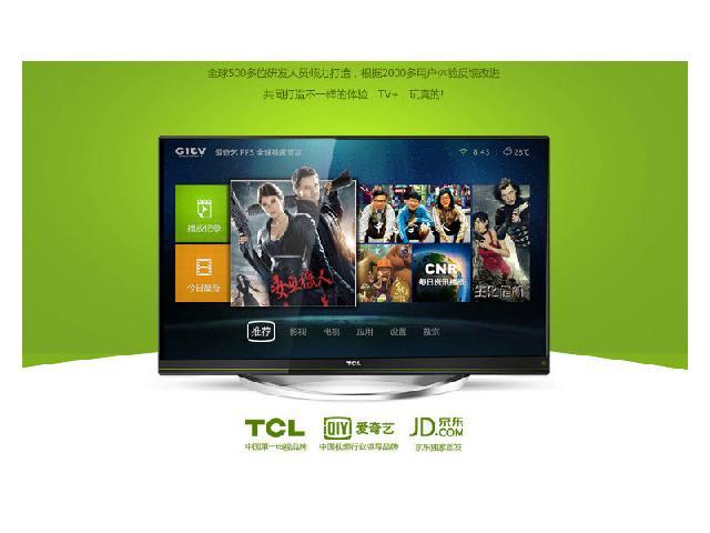 tcl网络电视_你好,请问tcll48a71电视一直屏幕在显示初始化怎么办