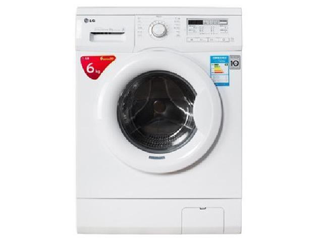 6公斤全自动滚筒洗衣机(白色)洗衣机1