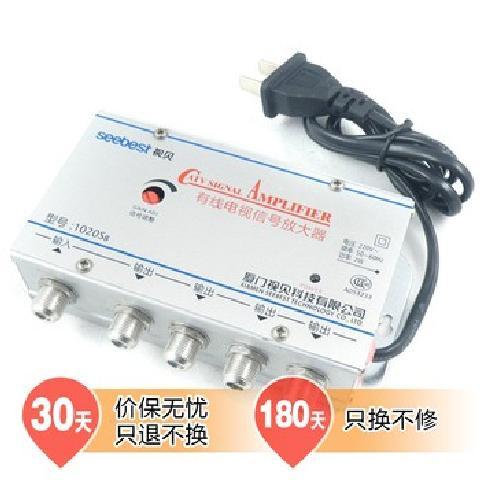 20S8 有线电视信号放大器家电配件产品图片1图片
