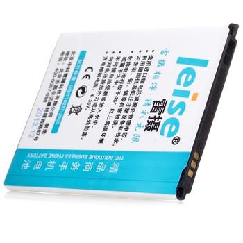 雷摄海信u958 精品商务手机电池 适用于海信u958/t958/eg958/e956q