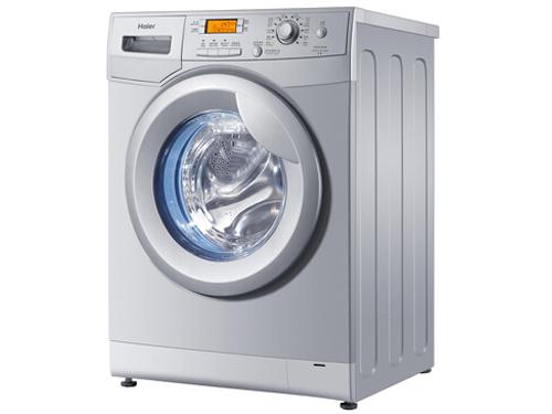 7公斤全自动滚筒洗衣机(白色)洗衣