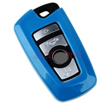 钥匙保护 专车专用 钥匙套钥匙包 保护壳改装 宝石蓝色 宝马5系功能