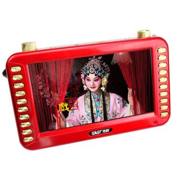 先科视频播放器s-76b 7寸大屏高清视频播放器老人唱戏机看戏机插卡