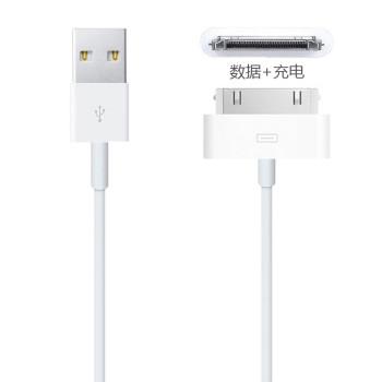 4/4s/ipad2/3/4 白色1米充电器/数据线产品图片4