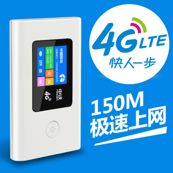 中沃 FREE WORKS 无线4G 3G路由器直插sim卡2000毫安随身wifi 适用于联通 电信 移动 白色 5模4G三网通用 3G移动联通手机电池电池产品图片2