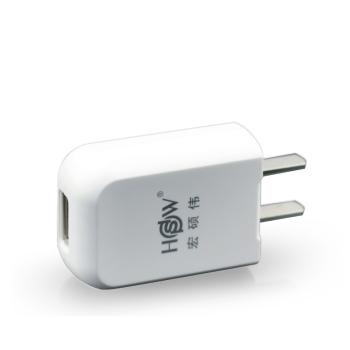 宏硕伟苹果手机充电器万能usb充电器多口 5v2a充电头适用于华为/三星