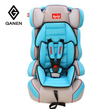 五点式安全带固定 首页 报价中心 感恩 儿童宝宝汽车安全座椅9个月