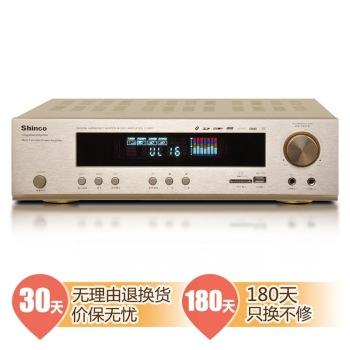 S 9007 家庭影院 功放机蓝牙5.1家用电视音响功放器家庭影院套装产