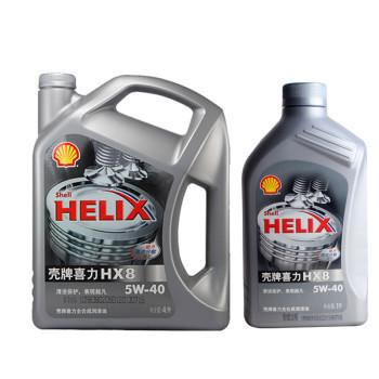 壳牌灰壳 喜力hx8全合成机油 汽车机油 5w-40 sn级 4l