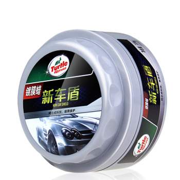 GGT双核保护汽车漆面镀膜剂封釉套装 2014新车盾镀膜蜡新上市车