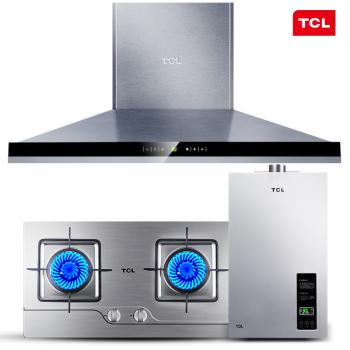 tclt06 g16 h11a欧式抽油烟机灶具套装 油烟机燃气灶燃气热水器三件套