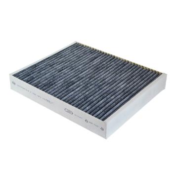 博世带活性炭空调滤滤芯 别克英朗空调滤新君越新君威空调滤空调 带高清图片