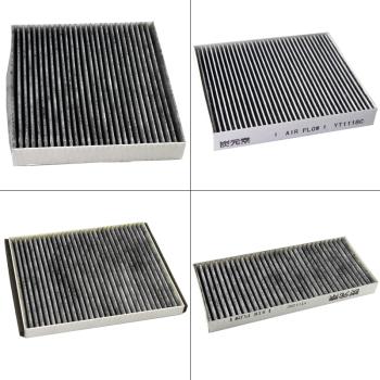 空调滤清器 空调过滤器 空调格 冷气格 三效空调滤 上汽荣威550滤清高清图片