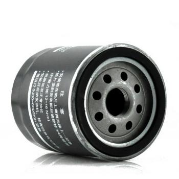 特色 索菲玛 SOFIMA S3254R机油滤清器 名爵7 荣威550 350 1.8 1.8高清图片