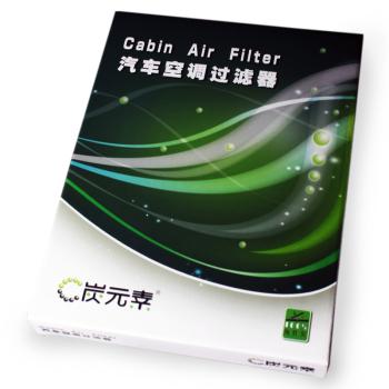 空调过滤器空调格冷气格花粉过滤 纯竹炭三效空调滤芯 福特翼搏滤清高清图片
