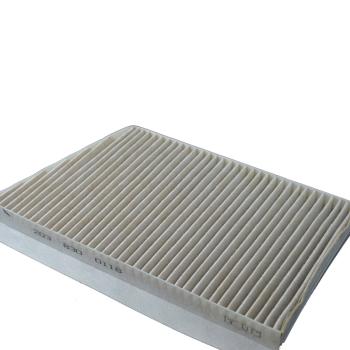 晨露竹纤维汽车空调滤清器 奔驰C220 C180 C320 汽车空调滤 空调滤高清图片