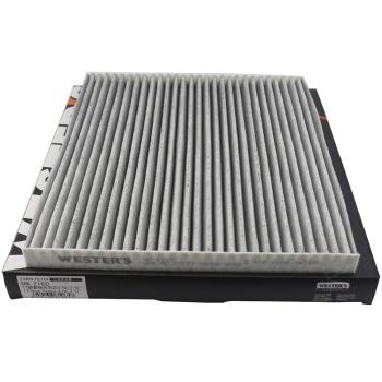 韦斯特空调滤清器 MK 2160 新世代天籁2.0L 2.5L 滤清器产品图片1高清图片