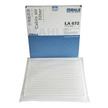 马勒 空调滤清器 滤芯 比亚迪G3专用高清图片