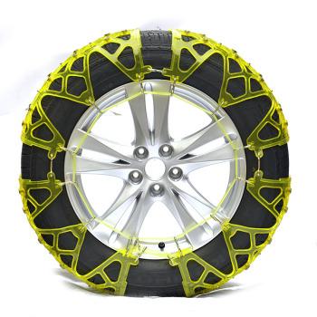 雪路安汽车轮胎防滑链 别克新君威 凯越 英朗 昂克 拍下留言备注车型或