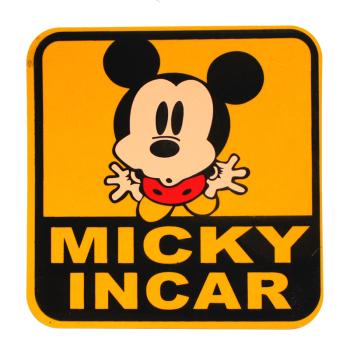 汽车贴纸 卡通搞笑可爱个性车贴 油箱盖车尾贴 反光贴